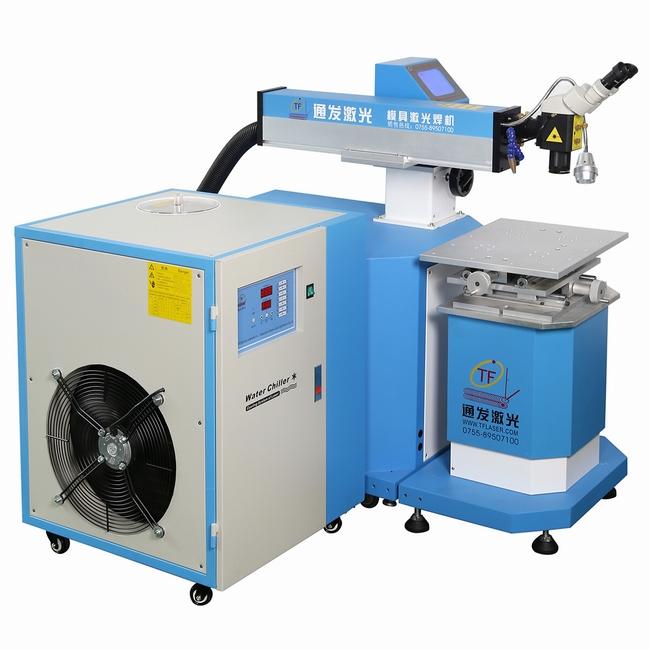 升级型模具激光焊jiTFL-200Ⅲ