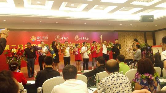 黄金城平台注册激光移动推广优秀个人上台ling奖(左六)