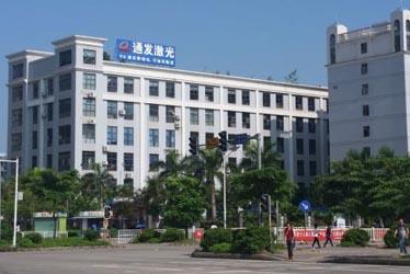 18luck激光huizhou大亚湾zijian激光产ye园