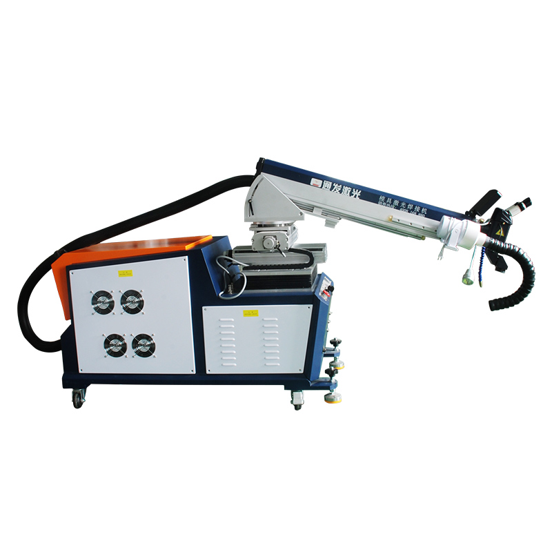 yi体式模具激光焊机TFL-200YT/TFL-400YT